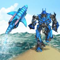 鯊魚機器人手游