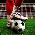 超級足球射門3D