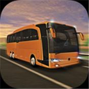 模拟人生长途巴士