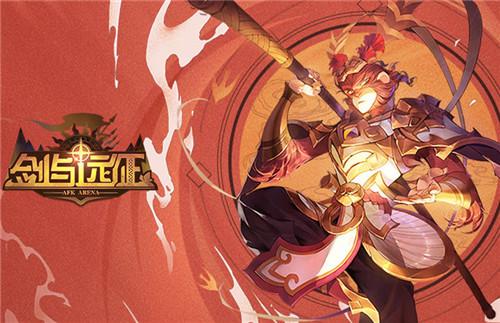 剑与远征秘宝峡湾第六期11-20通关阵容一览