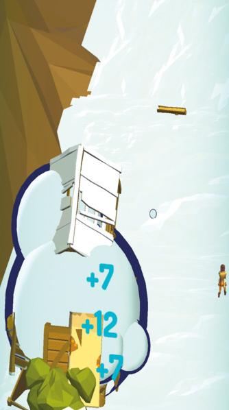 雪球模拟器截图