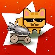 放置猫咪加农炮