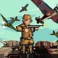像素世界大战单机版