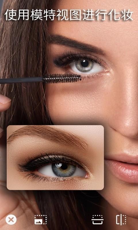 手机化妆镜