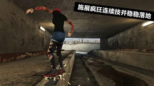 滑板派对3中文版截图