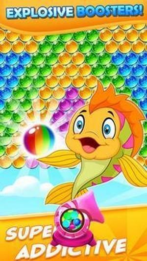 魚泡泡流行截圖
