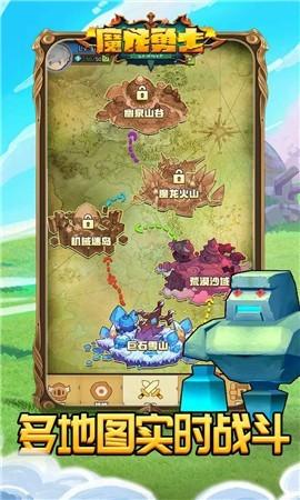 魔龙勇士游戏截图