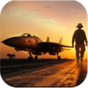 真正的现代空战3D