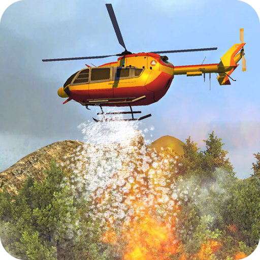 救援直升机模拟器