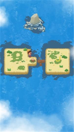 岛民生存任务截图