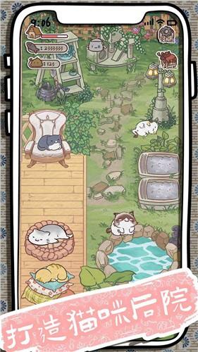 开心猫舍1.6截图