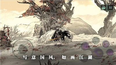 影之刃3春节版截图