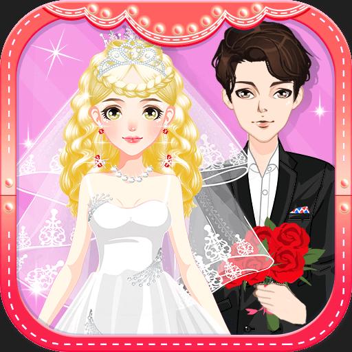 公主婚禮裝扮