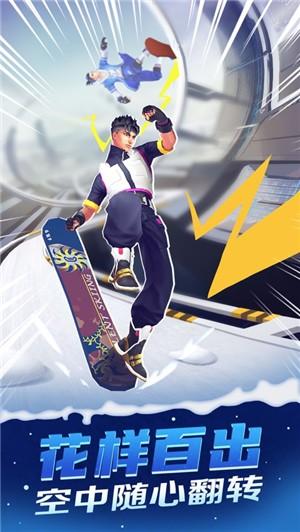 Ice Skater截图