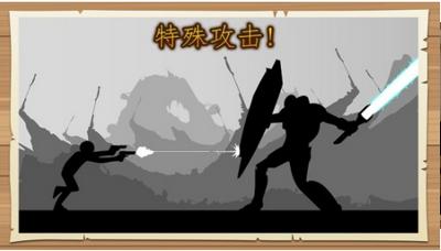 黑武士时代灵魂战争截图