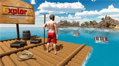 木筏生存岛模拟器截图