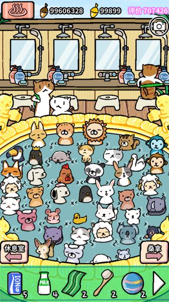 动物温泉中文版截图