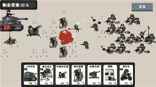 小士兵战争手机版截图