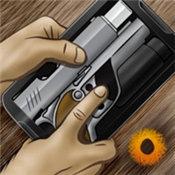 枪械模拟器中文版