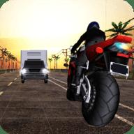 極速摩托車模擬器3D