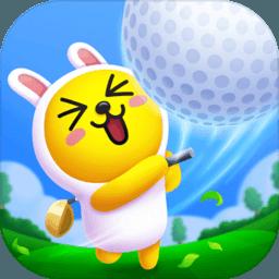高尔夫聚会