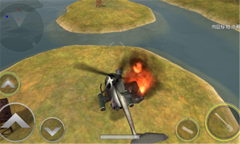 炮艇战3D直升机截图