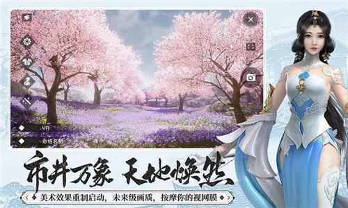 一梦江湖51.0截图