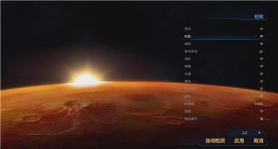 火星历险记截图
