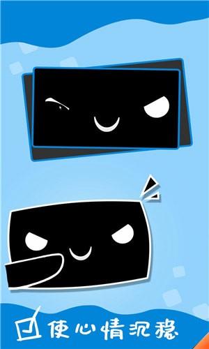 一起做表情包截图