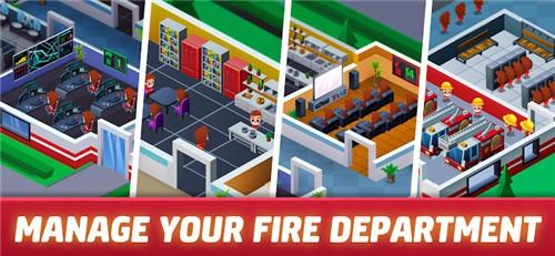 放置消防员大亨截图