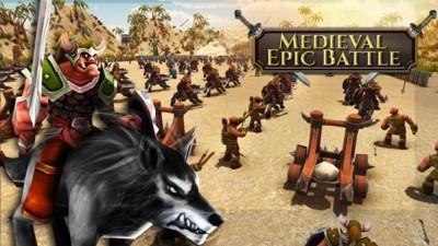 古代战争模拟器截图
