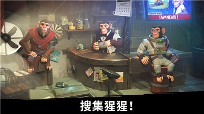 Age of Apes国际服截图