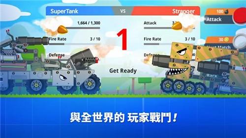超级战车大作战中文版截图