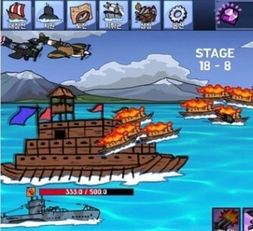 海上船舶舰队截图