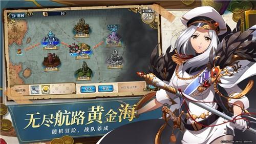 梦幻模拟战1.38.20截图