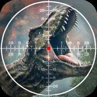 恐龙狙击狩猎最新版