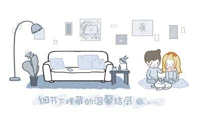 拣爱中文版截图