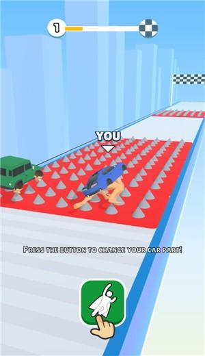 超智能汽车截图