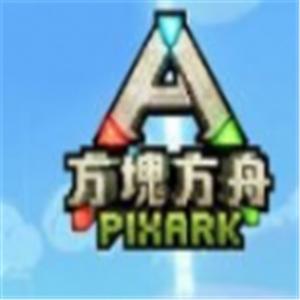 方块方舟中文版