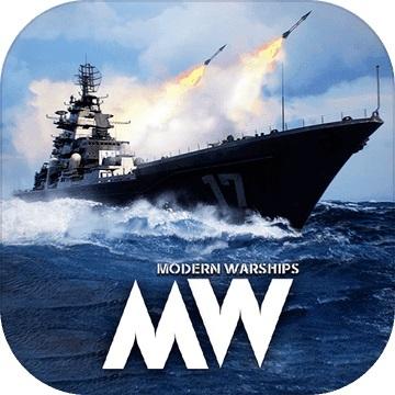 现代战舰国际服新版