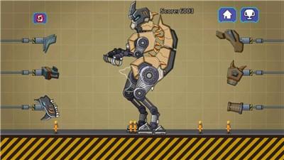 沙漠霸王龙机器恐龙部队截图