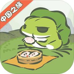 旅行青蛙中国之旅1.0.7