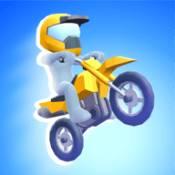 重力自行车