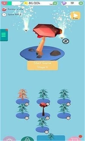 森林守护者3D截图