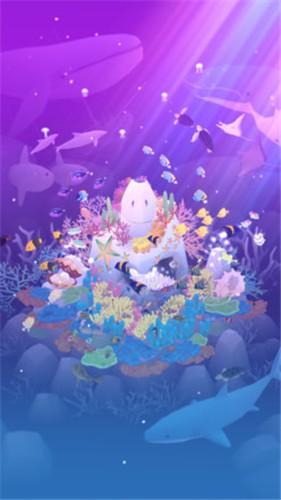 深海水族馆1.36.2截图