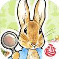 网易比得兔隐藏的世界