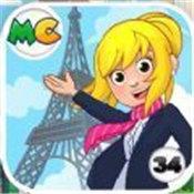 我的城市巴黎