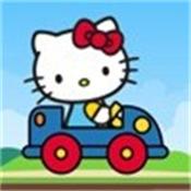 凯蒂猫赛车冒险