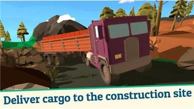 卡车与建造截图