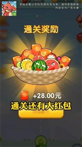 肥龙爱吃瓜截图